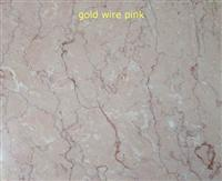 Sell Spun Gold Pink Marble Slabs