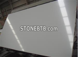 Pure White Quartz Slab PXQZ850
