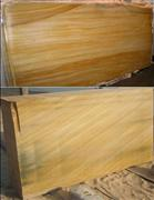 Teakwood Sandstone Sawn Surface