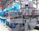 JOYAL Sand Making Machine