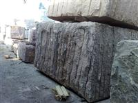 India Red rough granite block