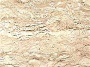 Travertino, Bahia Travertine