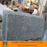 G439 Granite Floor Tile