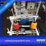 China cheaper hydraulic hard rock drilling machine