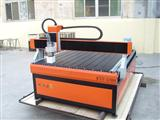 CNC router machine,cnc router,cnc engraver,cnc engraving machine,cnc drilling machine,cnc milling ma
