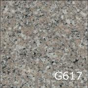 G617(Lilac Pink)