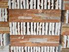 Wood yellow grain color cultured stone ledge wall