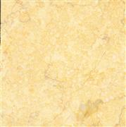 Yellow Gold Egyptian Marble Tiles, Slabs, Blocks
