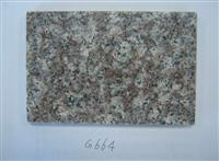 G664 USD7.9/M2 Granite Tiles Chinese Red Granites Cheap Granites Slabs Cut-to-size countertop coffee