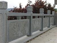 Exterior Stone Balustrade Outdoor Railing Handrail