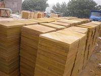 Sand stone tiles yellow sandstone