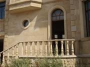 Felsite Stone Balustrade & Railings