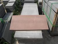 red sandstone-sawing