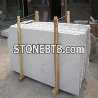 CHINA WHITE SANDSTONE BIG SLAB
