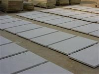 sell White sandstone cut to size