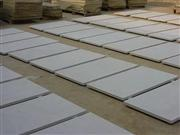 WHITE SANDSTONE CUT TO SIZE