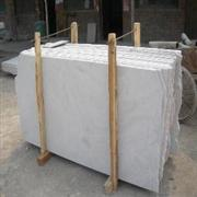 WHITE SANDSTONE BIG SLABS