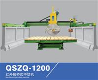 medium bridge cutting machine