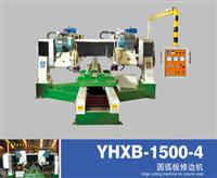 edge cutting machine fro column slab