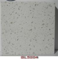 galaxy white grain mirror quartz stone