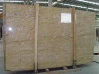 Ivory Silk Granite Slab