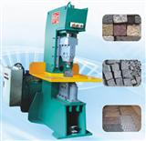Block Splitter Stone Splitter Paver Splitting Machine Brick Cutting Machine