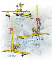 Sell Single Rock Driller (S-R-D)