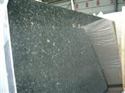 Granite Slab (Peacock Green)