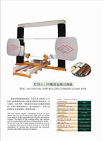 KTSJ-150   DIGITAL CONTROLLING DIAMOND CHAIN SAW