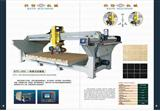 KTY1-350H  WHOLE BRADGE AUTOMATIC SAWING MACHINE