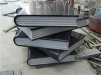 Shanxi Black Stack Book