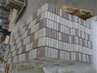 Beauty Paving Stone