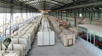 Granite Slabs Warehouse