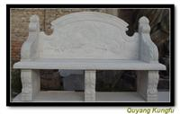 white travertine stone bench