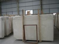 Spain Cream Marfil Marble