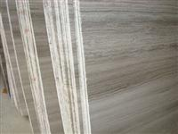 Marble Slab- Wood Vein