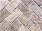 Wall Stone Material