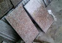 G687 China granite pink granite peach red
