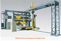 Stone Sawing and Cutting Center