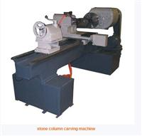 Stone Column Carving Machine