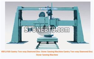 Diamond Disc Stone Sawing Machine