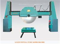 VERTICAL STONE SAWING MACHINE