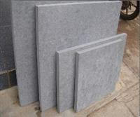Basalt Stone - Flamed