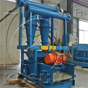 Solids control equipment decanter centrifuge for sale by KOSUN