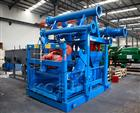 Solids control equipment mud cleaner for sale by KOSUN