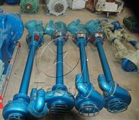 Solids control equipment submersible slurry pump for sale by KOSUN