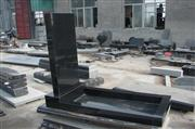 Black granite monument with borders