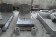 China Juparana Pink French Tombstones Granite Gravestones