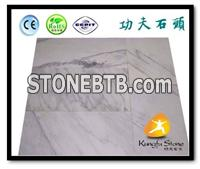 White Marble Thin Veneer Tile