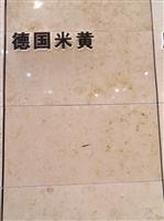 German Beige Limestone Floor Tiles